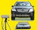、移動式車底檢查系統 UVSS