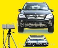 、移動式車底檢查系統 UVSS、車底盤掃描系統、固定式車底安