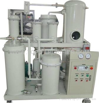 Lubricating oil purifier/ hydraulic oil filtration machine/ purification 1