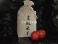 北京纯棉布包装袋(图)