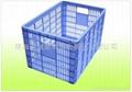 珠海塑膠籮筐盤盒 3