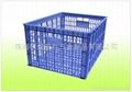 珠海塑膠籮筐盤盒 4