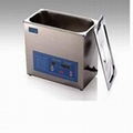 New 9L Industrial Ultrasonic Cleaner With Bonus 3