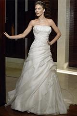 Brideslove Wedding Dress Co., Ltd