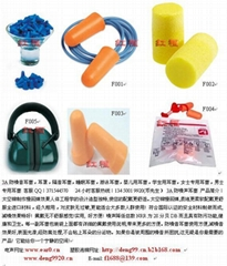 Colorful protective earplugs