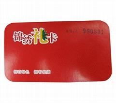 雜糧 乾果 食用菌禮品卡