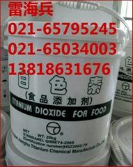 食品级钛白粉