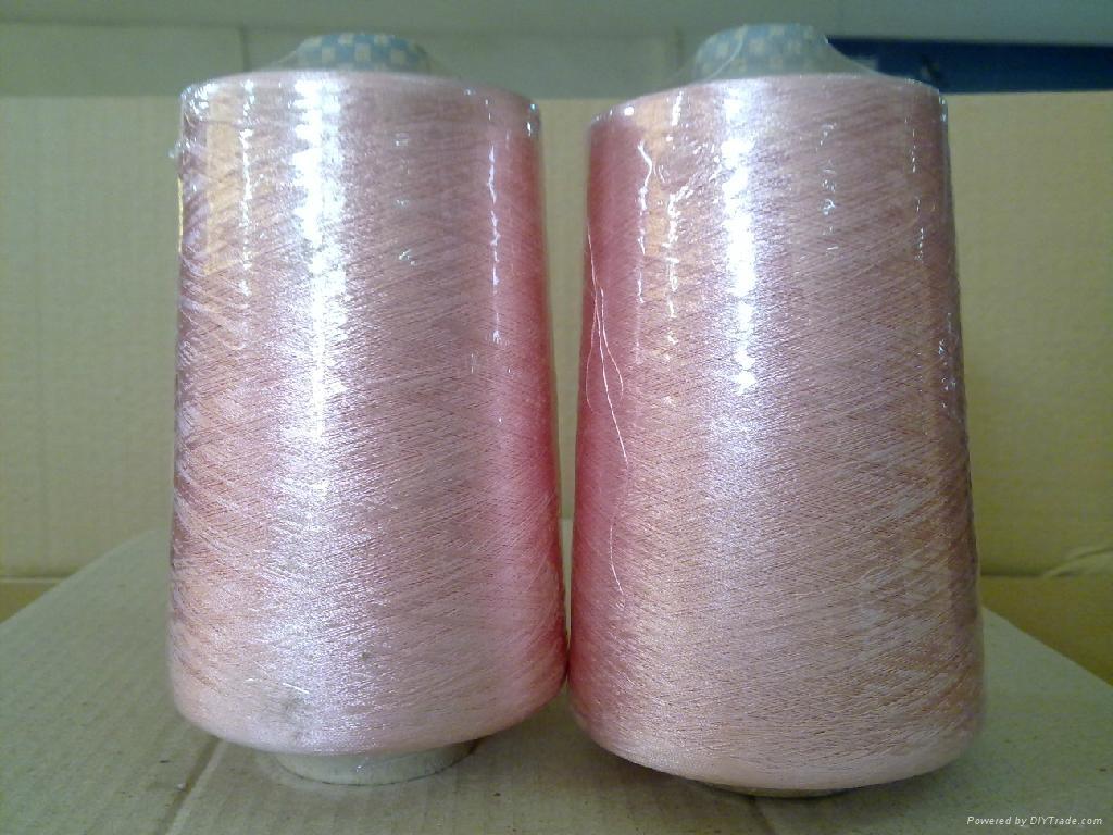 knitting yarn  1