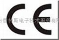 GSM ALARM SYSTEM CE,FCC,E-MARK 1