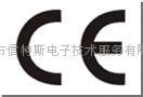 GSM ALARM SYSTEM CE,FCC,E-MARK