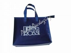PP Woven Bag with Zipper