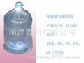 桶裝水PO膠袋 1