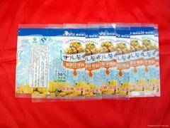 热收缩膜饮料标签印刷