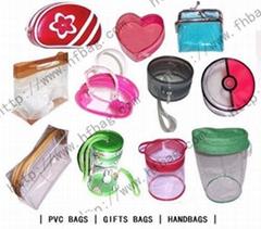 化妆品包装袋,东莞电压袋厂,深圳电压厂,PVC透明袋