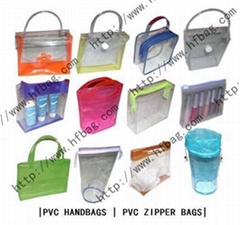 ATBC-PVC袋,透明袋,电压袋,拉链袋,化妆袋