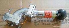 本安型防爆人体静电释放器(夜光型)