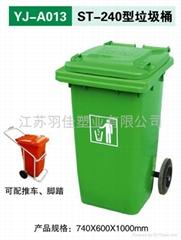 塑料環衛垃圾桶