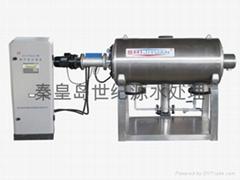 秦皇岛世纪源水处理技术有限公司
