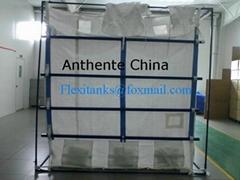 Zibo Anthente Plastic Industry Co.,Ltd