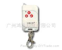 D560 无线遥控器
