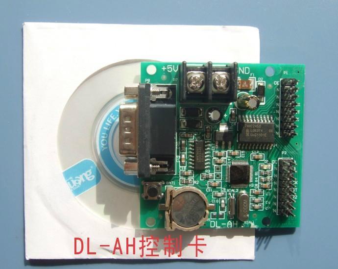 LED顯示屏控制卡 2