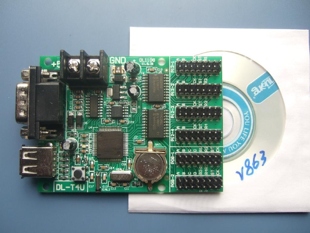 LED顯示屏控制卡 3