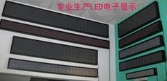 專業生產LED電子顯示屏