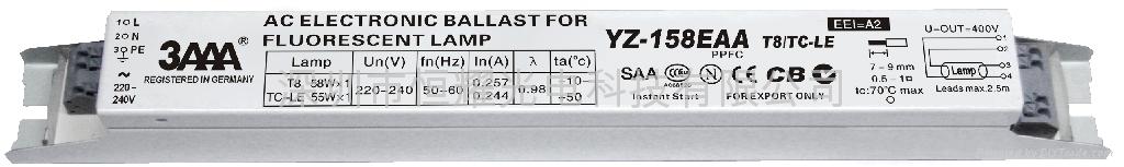 T8/PLL 標準型電子鎮流器 2