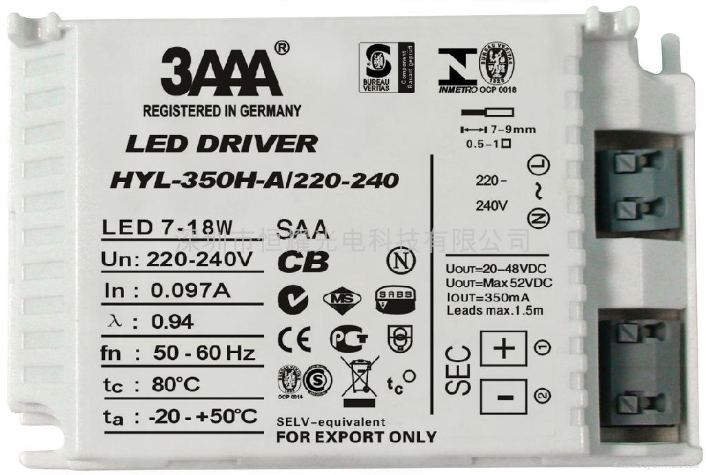 LED 驅動電源  7-48W 1