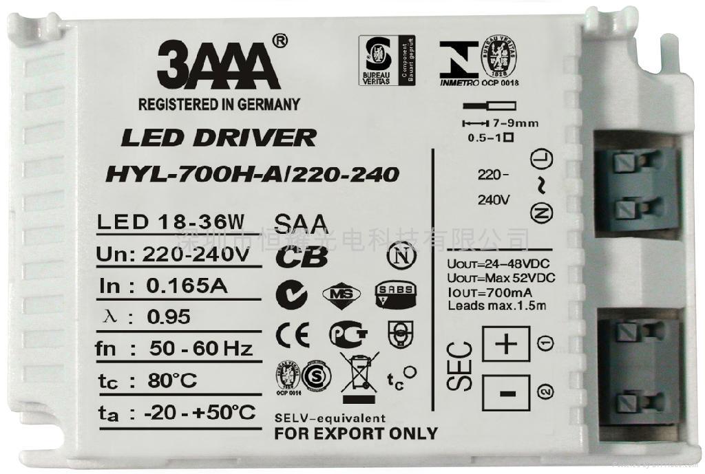 LED 驅動電源  7-48W 3