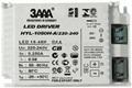 LED 驅動電源  7-48W 4