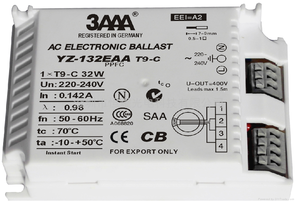 FC(T5-C/T9-C) 標準型熒光燈電子鎮流器 2