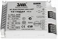 FC(T5-C/T9-C) 標準型熒光燈電子鎮流器 3