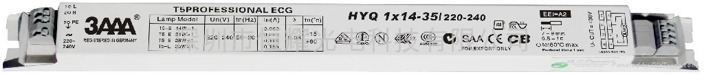 T5 預熱型電子鎮流器  1