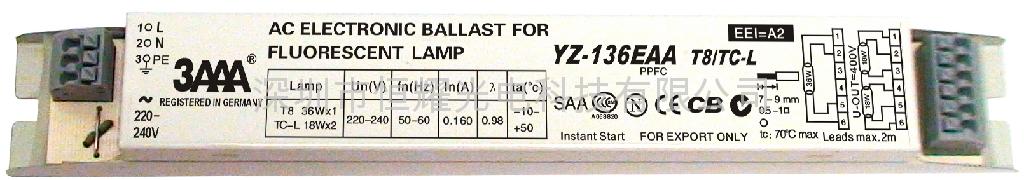 T8/PLL 標準型電子鎮流器 1