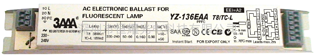 T8/PLL Electronic Ballast for Fluorescent lamp - YZ-XXEAA - 3AAA ...