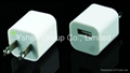 free shipping USB Wall Charger for iPad