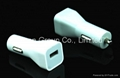 free shipping new Universal USB Car Charger for iPod  iPhone 3G 3Gs 4 4G iPad