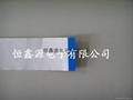 筆記本軟排線各類型號FFC扁平