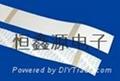 電子排線  電子排線/FFC扁平線各類型號 3