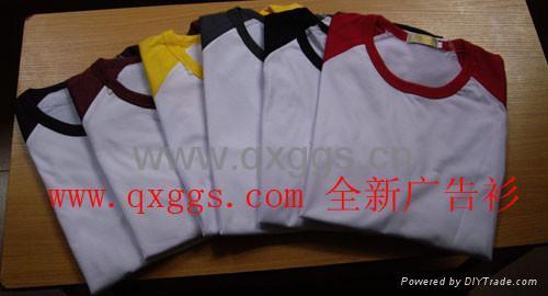 杂色圆领T恤 1