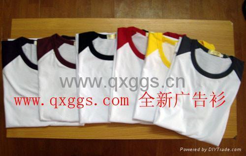 杂色圆领T恤 2