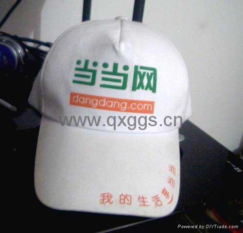 广告帽子订做 3