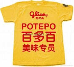 广州广告衫订做