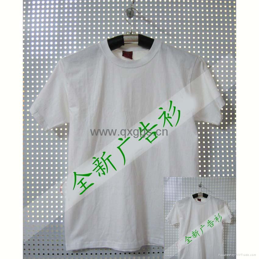 200克纯棉圆领T恤 1