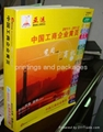 yellow page directory book printing