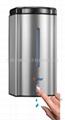 power stainless steel soap dispenser