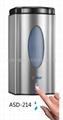 開發接觸式電動給皂液機 2