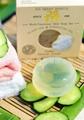 南非進口天然植物精油手工潔面皂 2