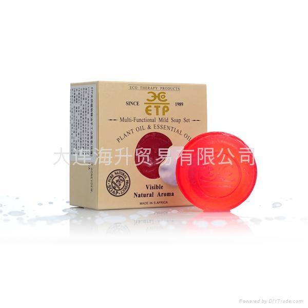 南非玫瑰植物精油手工皂 1